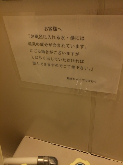 IMG_0077.JPG