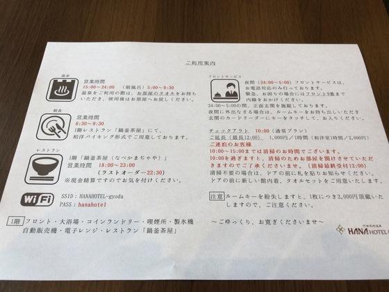 IMG_0278(1).JPG