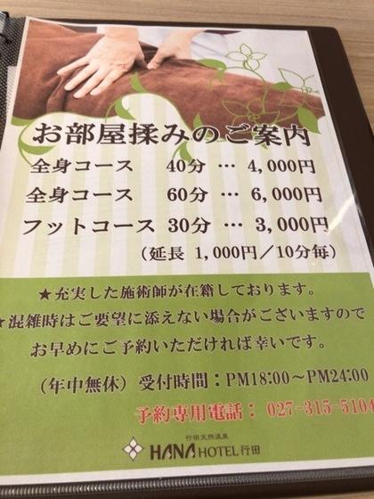IMG_0320(1).JPG