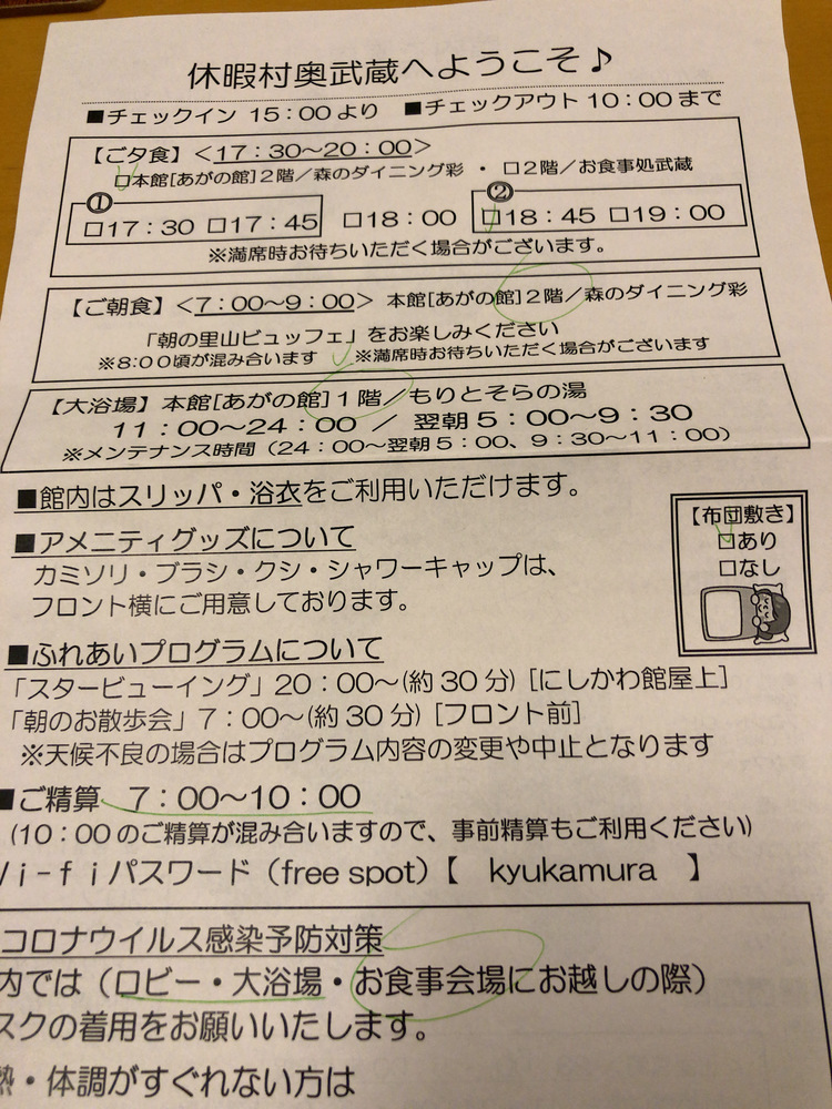 IMG_8449.JPG